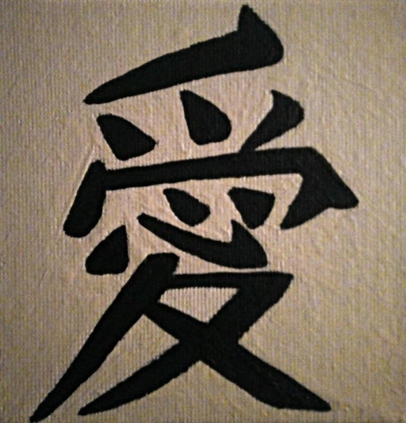 My first Kanji - Ai (LOVE) - Laura Spoonie