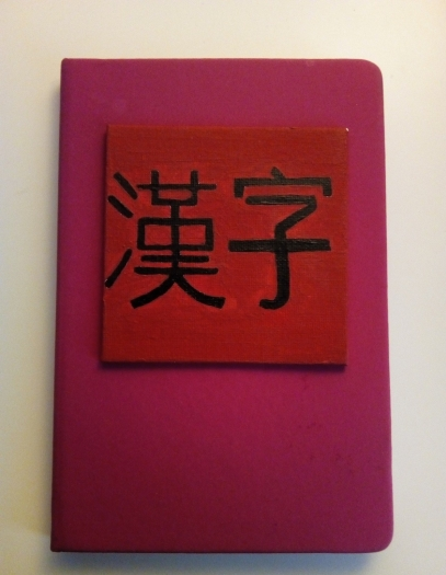 KANJI Study Book